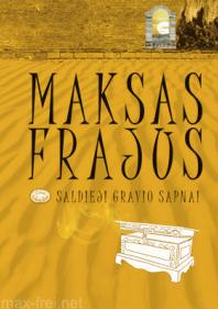 Saldieji Gravio sapnai \ Сладкие грёзы Гравви (Литовский язык)