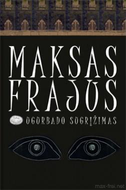 Ugurbado sugrįžimas \ Возвращение Угурбадо (Литовский язык)